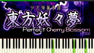 Touhou Youyoumu - Perfect Cherry Blossom - Bloom Nobly, Cherry Blossoms of Sumizome - Border of Life