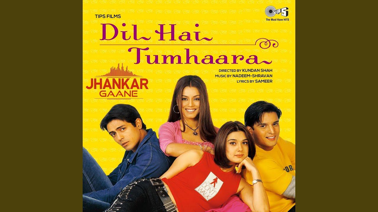 Download Chaaya Hai Jo Dil Pe (Jhankar)