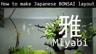 How to make Japanese BONSAI layout thumbnail