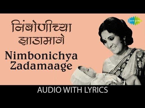 nimbonichya zadamage chandra song