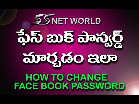 how to change face book password in telugu