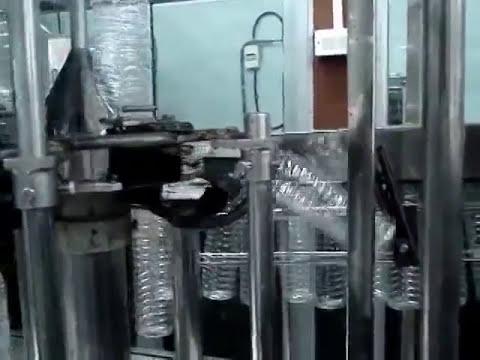 Bottled Water Manufacturing Machine