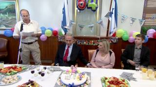יום הולדת 64 לראש הממשלה בנימין נתניהו