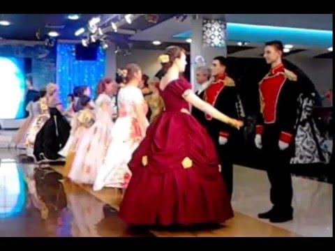 """Как Танцевать """"Московский"""