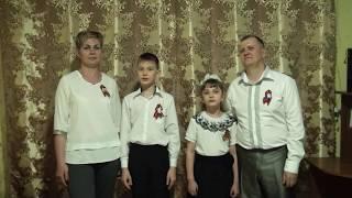 День победы: Семья Воротынцевых