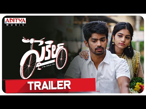 CYCLE Theatrical Trailer    Mahath Raghavendra, Punarnavi Bhupalam Sweeta Varma    Aatla Arjun Reddy