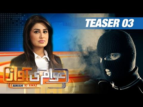 Kachy ke pakkay Dakoo   Awam Ki Awaz   SAMAA TV   Farah Yousuf   Teaser 03   02 Feb 2017