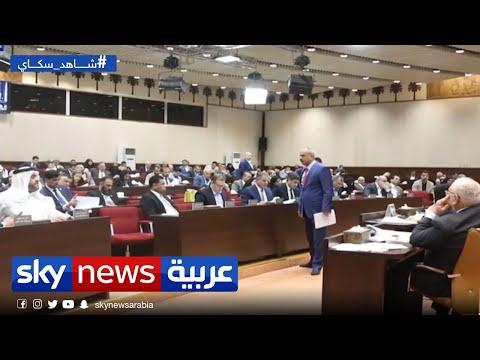 العراق .. غياب الاتفاق بين الكتل السياسية يؤثر على إقرار قانون الانتخابات  - نشر قبل 4 ساعة
