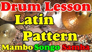 Latin Afro Cuban Rhythms | Drum lesson - Mambo Songo Samba Patterns Salsa Jazz Rhythms Collection #4