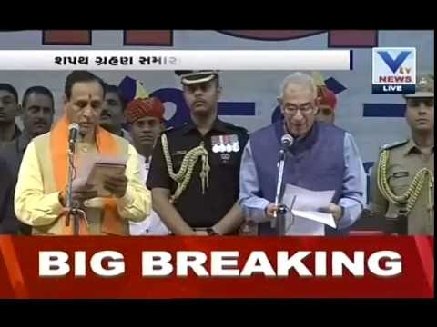 Vijay Rupani swearing in ceremony as CM of Gujarat | Full live Coverage on VTV Gujarati