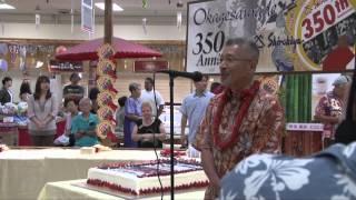 アラモアナの白木屋が創業350周年! [マイハワイ]