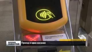 видео Карты от ПриватБанка для оплаты проезда в метро
