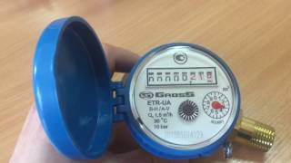 Обзор счетчика для холодной воды Gross ETR-UA 15/80