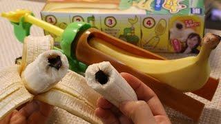 Choco In Banana Making Kit ~そんな! チョコバナ~ナ