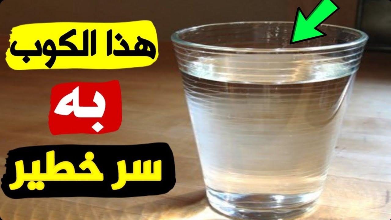 اجتمع علماء لدراسة الماء فحدثت معجزة لا تصدق اسلم بسببها آلاف النصارى واليهود