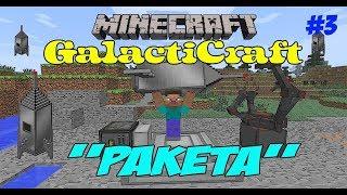 Minecraft Galacticraft 1.7.10 - Ракета / Как построить РАКЕТУ и верстак NASA мод Galacticraft