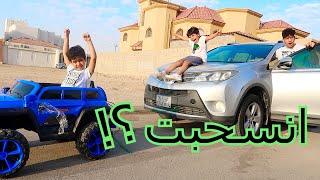 تجربه هل السيار الصغيره سحبت السياره الكره !؟😱