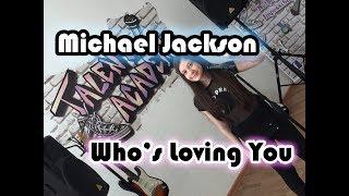 MICHAEL JACKSON - Who