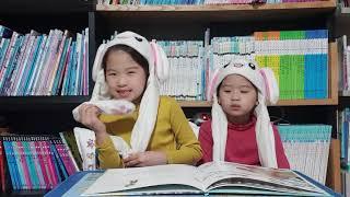 [샤나와클라라스토리북] [동화책읽어주는둥이] 느림보토끼