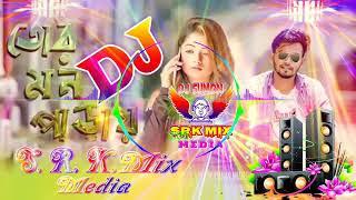 Download Video ডিজে শাকিব MP3 3GP MP4