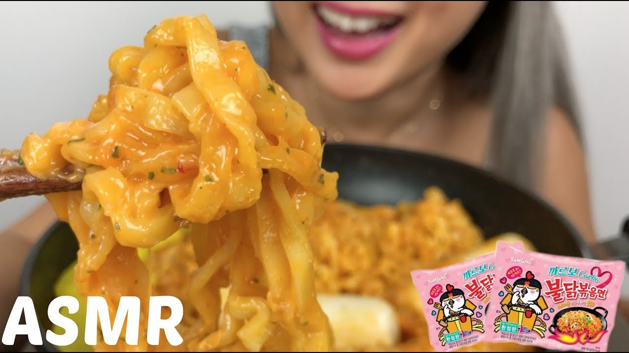 Asmr No Talking Cheesy Creamy Samyang Carbo Fire Noodles N E Let S Eat Youtube I picked up the big rice cake when i was visiting my sister at the korean asmr (autonomous sensory meridian response) is a euphoric experience identified by a tingling does anyone have the recipe i'd really like to try making this please comment down below. asmr no talking cheesy creamy samyang carbo fire noodles n e let s eat