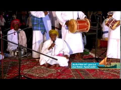 مهرجان المحامل التقليدية الثالث في كتارا 2013 - اليوم الثالث الجزء الثاني