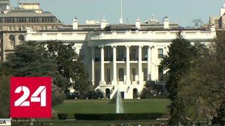 В американском Белом доме идет война всех со всеми