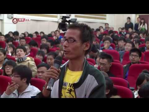 Question/Answer Session at Shandong University of Technology