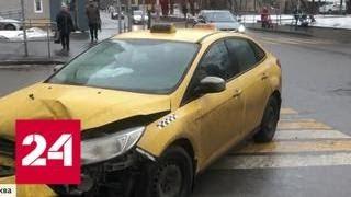 Госдума рассмотрит в первом чтении законопроект о госрегулировании работы такси - Россия 24