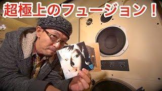 SMAPすげぇ! 世界遺産級の超絶豪華メンバーが制作した『Smapies』で極上フュージョンを聴く!