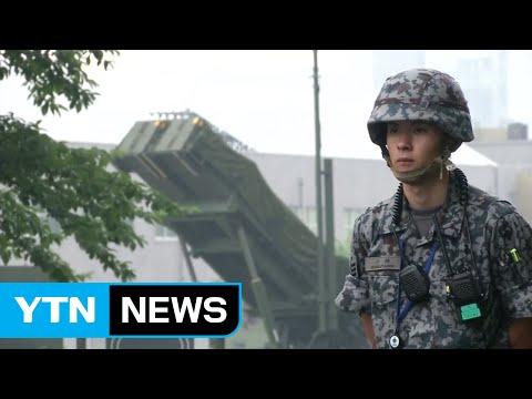 """'화들짝 놀란' 日, """"北 미사일 24시간 요격"""" / YTN (Yes! Top News)"""