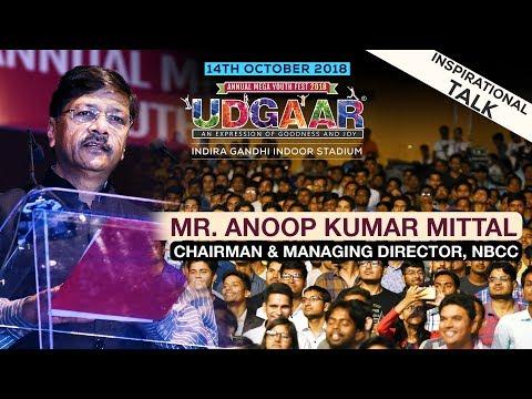 Inspirational Words by Mr. Anoop Kumar Mittal | UDGAAR 2018 | IGI Stadium