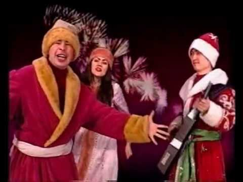 "Santa Claus/ Bashkhir/.Кыш Бабай! . Исполняет ансамбль""АНТ"""