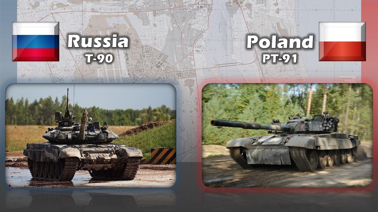 T 90 Vs PT 91