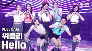 [안방1열 직캠4K] 위클리 'Hello' 풀캠 (Weeekly Full Cam)│@SBS Inkigayo_2020.08.02.