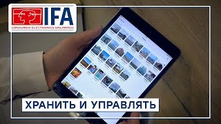 Системы хранения данных. Synology на IFA 2019