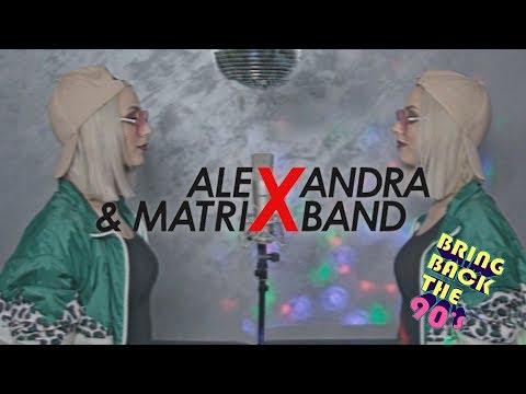 Buba Corelli x Jala Brat x Elena - Ne Volim - (Mashup Devedesete) - ALEXANDRA vs ALEXANDRA
