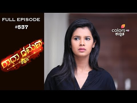 Radha Ramana - 5th February 2019 - ರಾಧಾ ರಮಣ - Full Episode