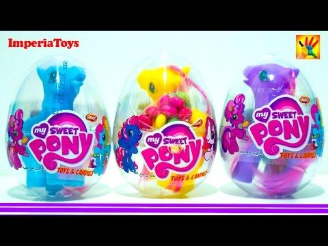 Картинки игрушки для детей -