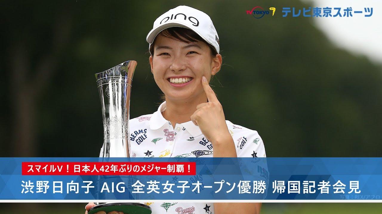 全米 オープン ゴルフ 放送
