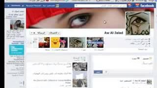اختراق اي حساب فيس بوك بسهولة