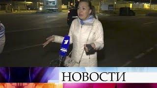 Журналистка Первого канала Анна Курбатова— вбезопасности искоро прибудет вМоскву.