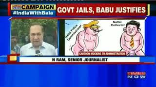 Eingesperrt für Karikatur auf CM | Indien mit Bala | Bala erhält Entlastung von Gericht