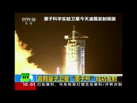 China launches world's first quantum communications satellite