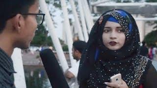 আপনি কি 420 আপু ?  Awkward Interview   Bangla New Funny Interview   Funny Videos 2017  