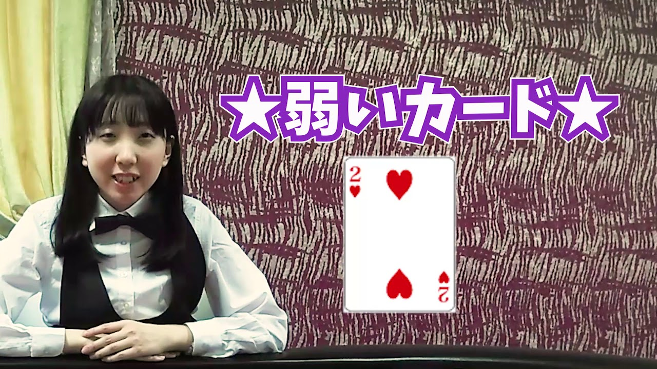 ぷぅ カジノ な あい