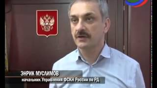 Криминальные новости Дагестана: две крупные партии наркотиков задержали сотрудники Наркоконтроля