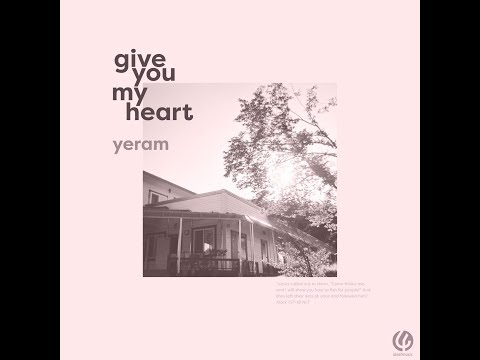 예람 (Yeram)_Give you my heart [PurplePine Entertainment]