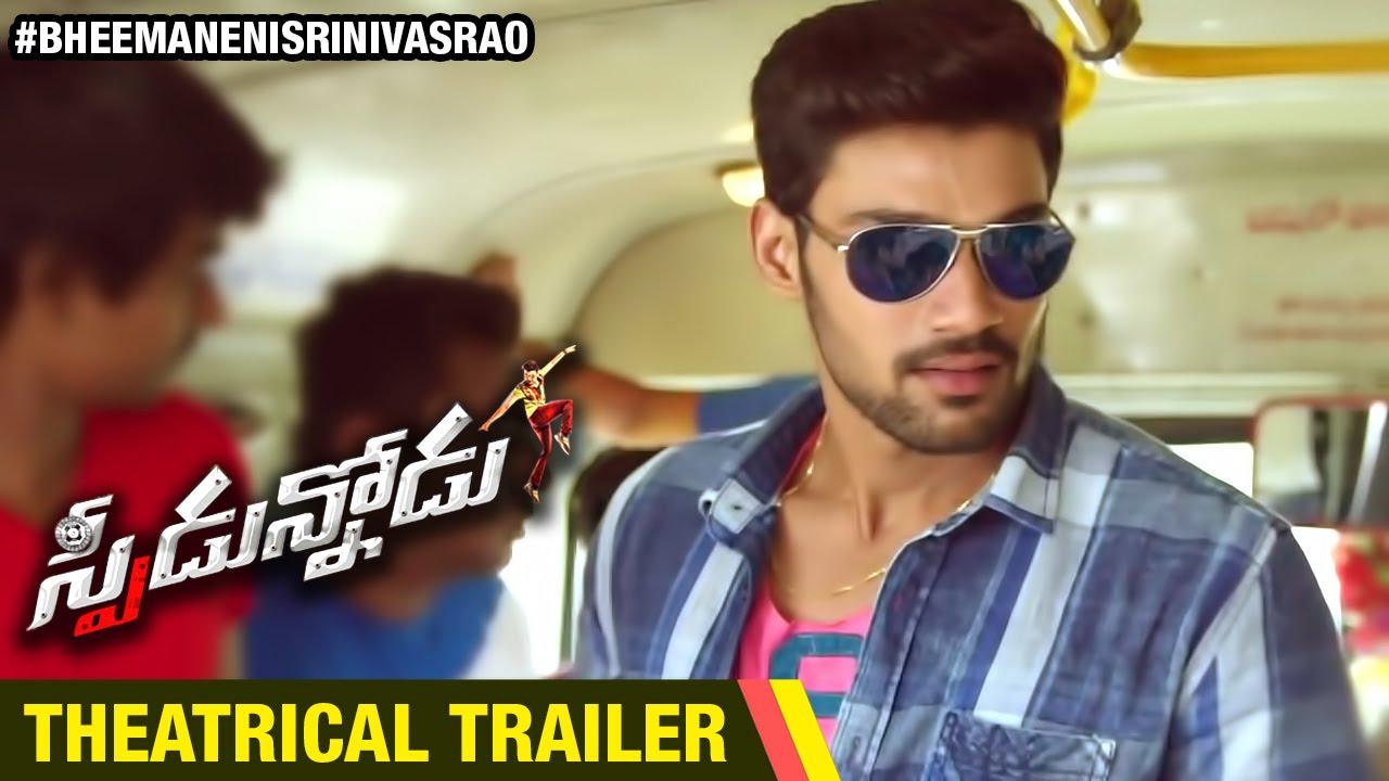 Download Speedunnodu Telugu Movie | Theatrical Trailer | Bellamkonda Sreenivas | Sonarika Bhadoria | Tamanna