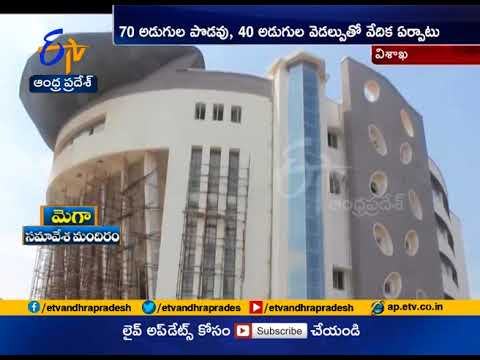 Convention Center on Beach Road |Visakhapatnam to open soon